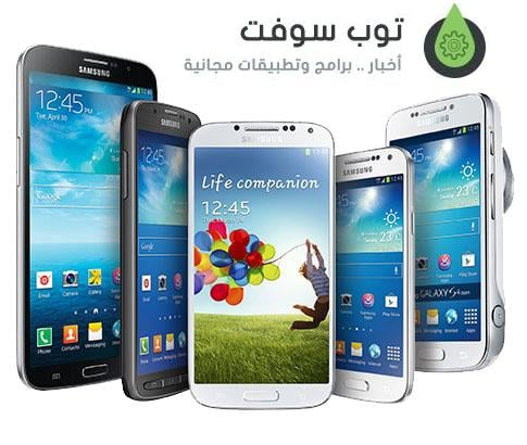 Samsung_Galaxy_Collection1