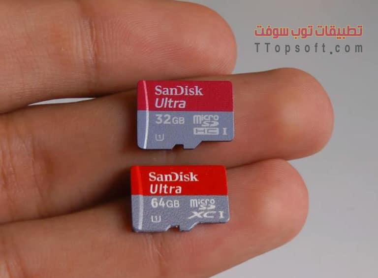 كيف تتعرف على الفرق بين بطاقات الذاكرة الأصلية والمقلدة؟
