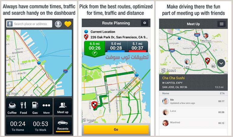 Scout GPS Navigation