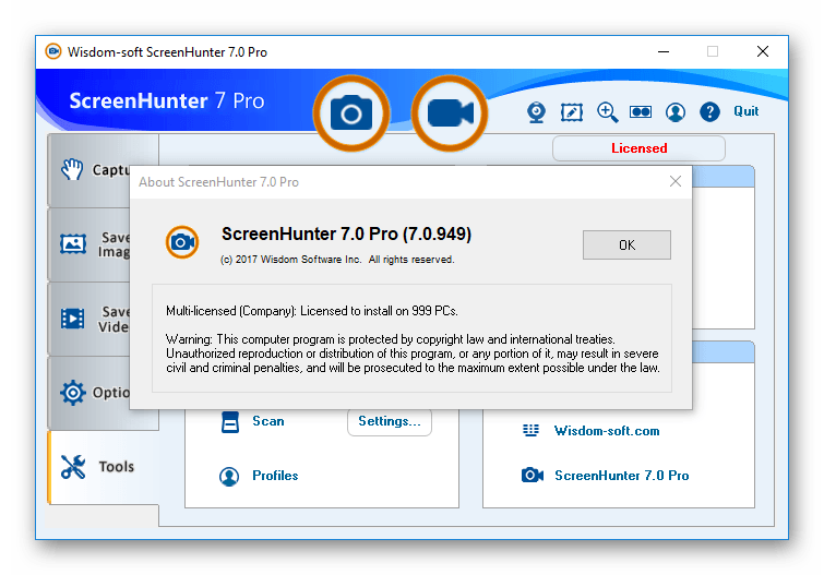 ScreenHunter-Pro-License-Key