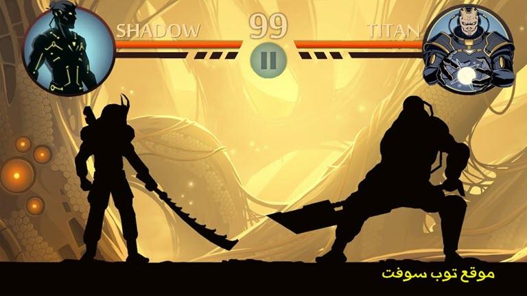 Shadow Fight 2 لعبة الاكشن والنينجا افضل العاب اندرويد