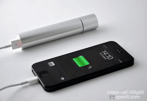 طرق ذكية وغريبة وجديدة لشحن هاتفك الذكى بعيدا عن الطرق التقليدية