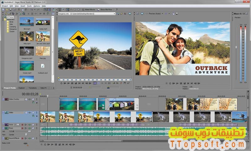 Sony Vegas Movie Studio HD Platinum.jpg