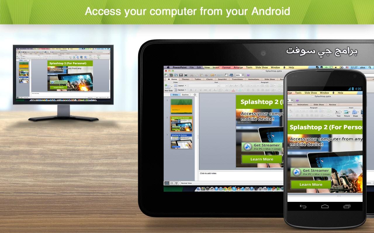 Splashtop 2 Remote Desktop برنامج التحكم في الكمبيوتر عن طريق الاندرويد