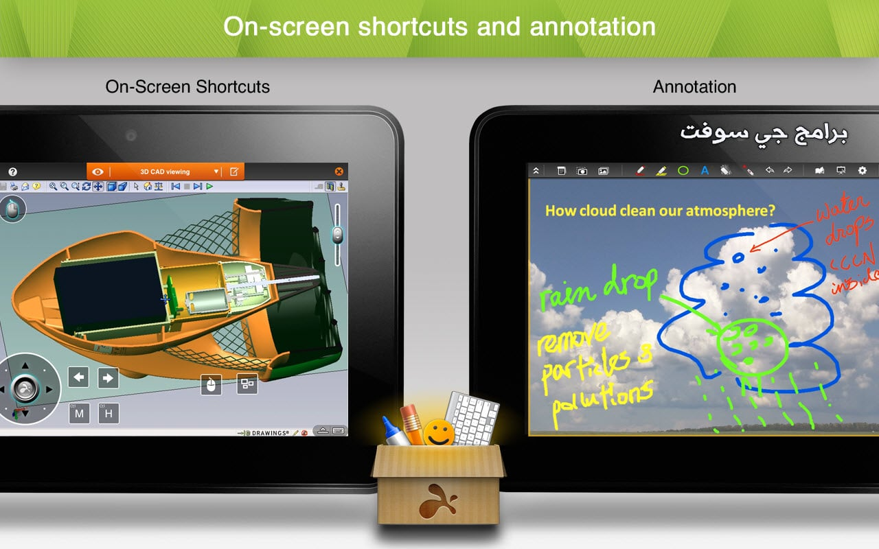 Splashtop 2 Remote Desktop برنامج التحكم في الحاسوب عن بعد للاندرويد