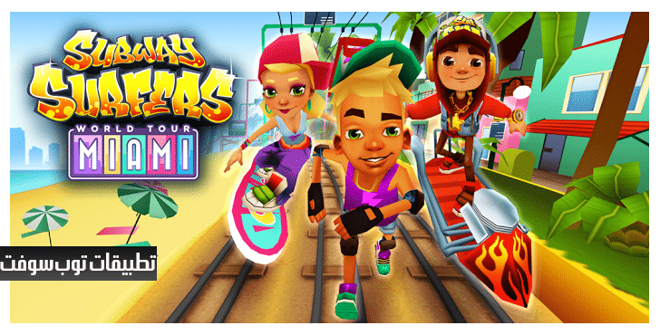 Subway-Surfers-for-Android