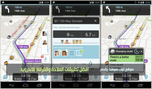 Best options app android