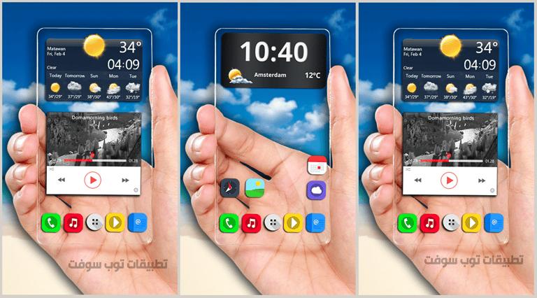 Transparent Screen 3