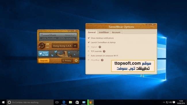برنامج تغيير IP جهازك وجعلك متصفح خفي ويفتح المواقع المحظورة كلها