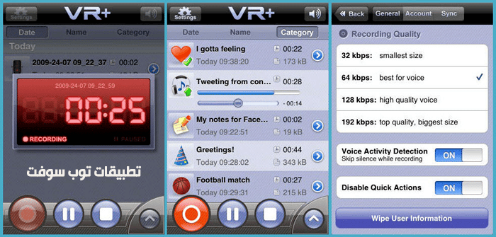 VR+ Voice for Twitter / Facebook / Blogger / MySpace
