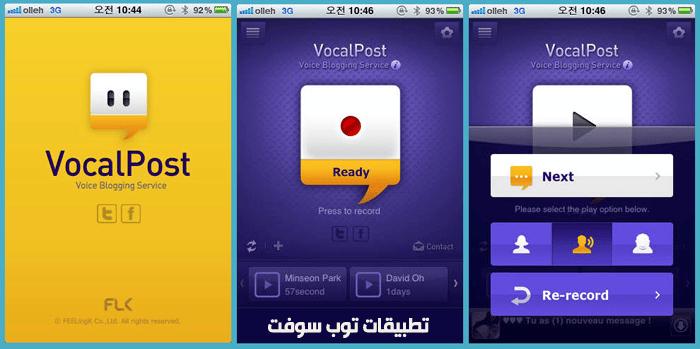 VocalPost, Voice Blogging Service