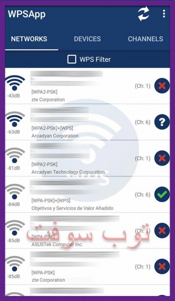 أفضل 6 تطبيقات أندرويد