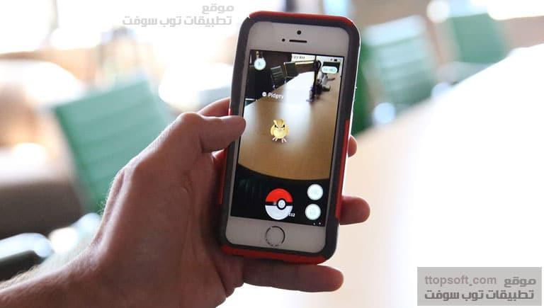 كل ما تريد معرفته عن لعبة بوكيمون جو What Is Pokémon Go