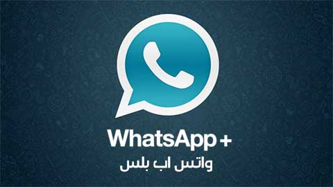 Whatsapp-plus-2018-1