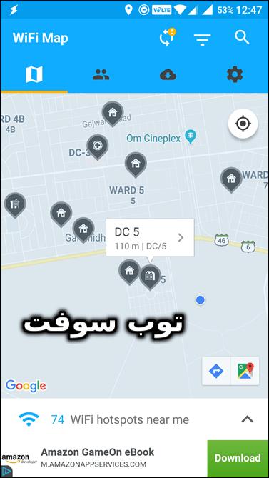 WiFi-Map-
