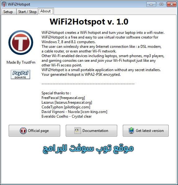 WiFi2Hotspot مشاركة الإنترنت من الحاسوب وايرلس