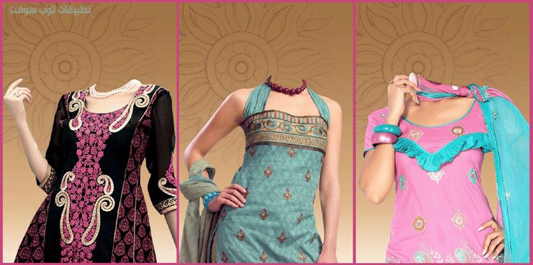 تطبيق تركيب الوجوه على ازياء ازياء سلوار كاميز الهندية البنجابية الباكستانية
