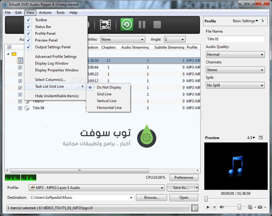 Xilisoft-DVD-Audio-Ripper_3