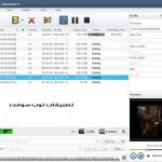 Xilisoft Xbox Converter