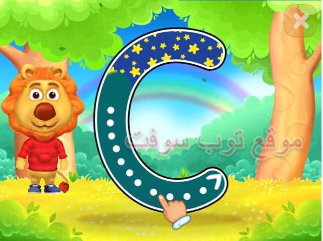 تطبيق ABC Kids