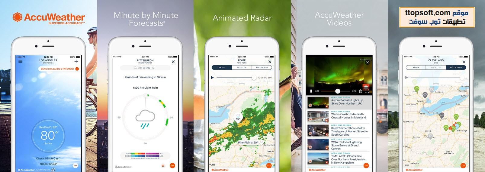 برامج احوال الطقس للآيفون والآيباد وساعة أبل