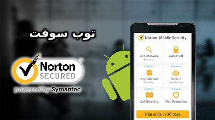 Norton Mobile Security