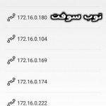addtext_com_MTAzNTA3MjU4OA