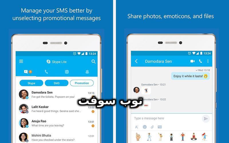Skype Lite Download