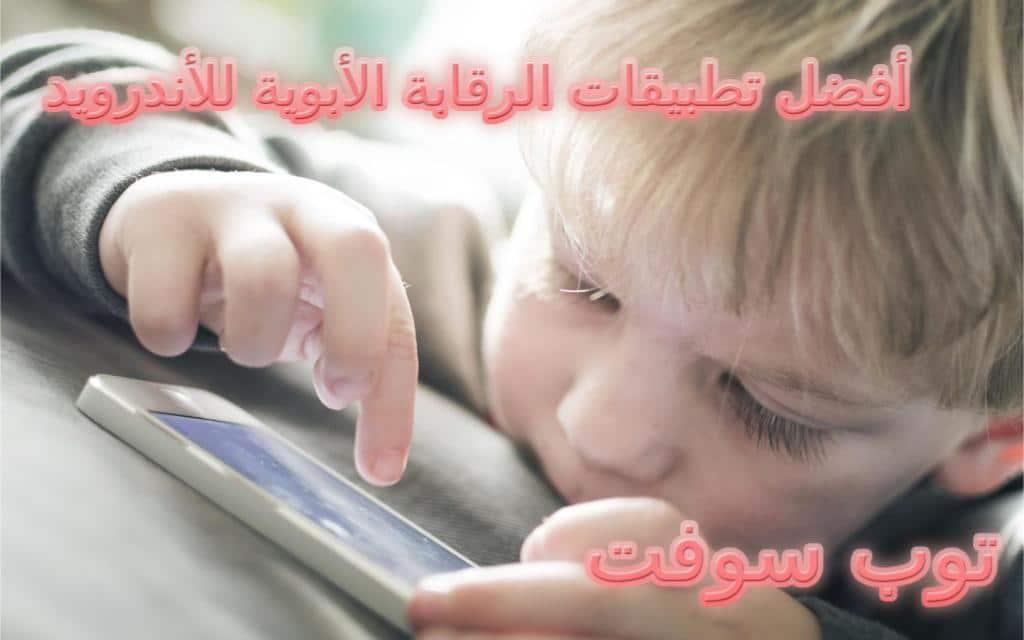 addtext_com_MjAzNDQ3MjU5NDY