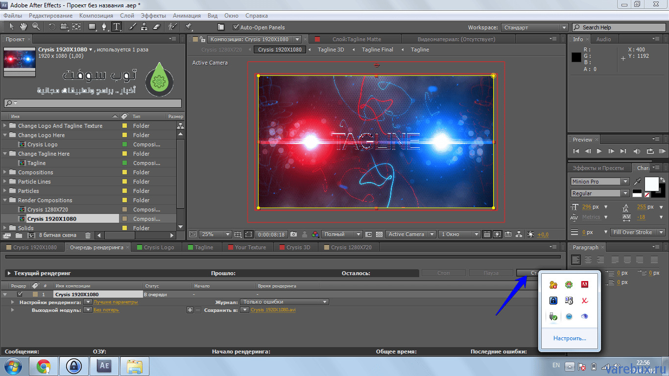 Buy Adobe After Effects | Visual effects and motion ...