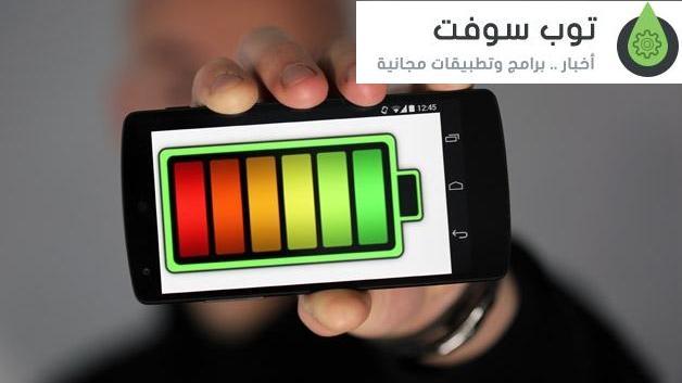 akku-smartphone-new-format