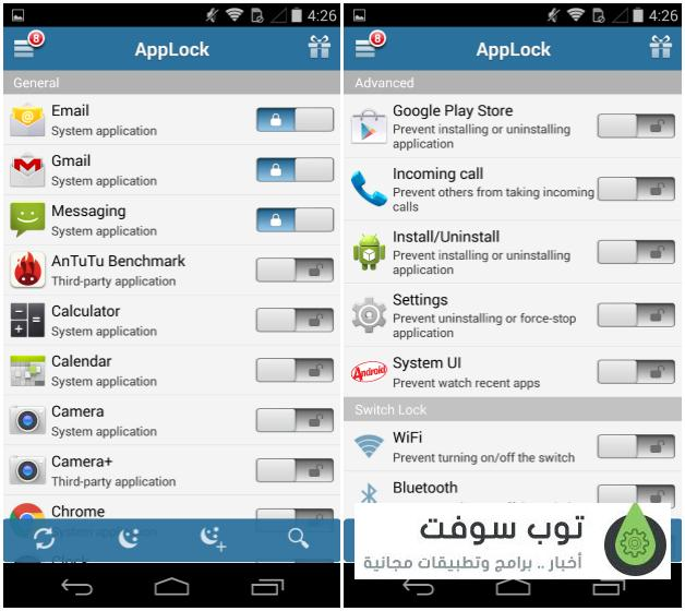androidpit-applock-app