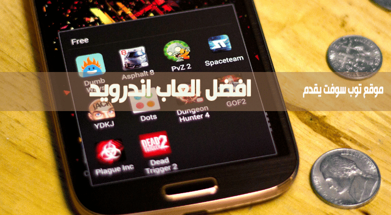 best-games-foيييr-android