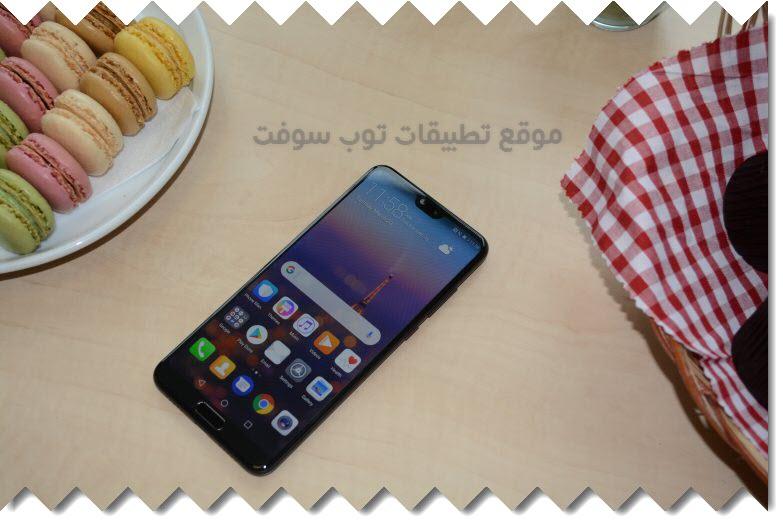 Huawei P20 Pro مواصفات ومعلومات وسعر هاتف Huawei P20 Pro