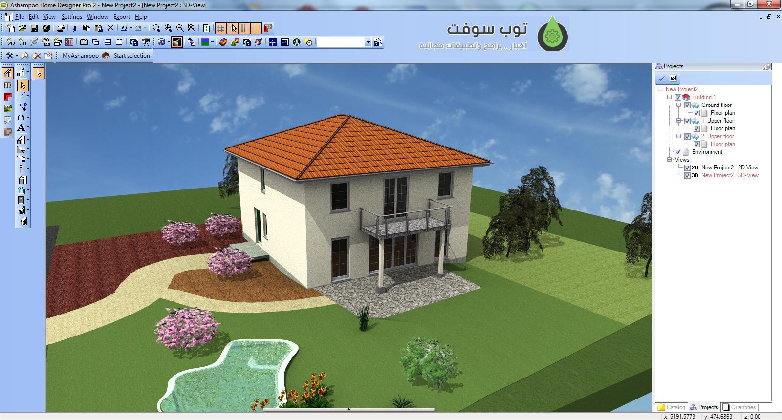 ashampoo home designer pro. Black Bedroom Furniture Sets. Home Design Ideas
