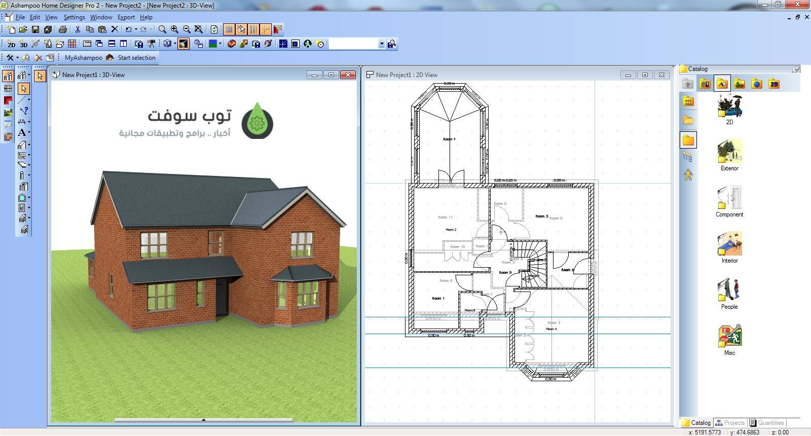 برنامج إنشاء تصاميم ثلاثية الأبعاد للمنازل والمبانى Ashampoo Home Designer Pro