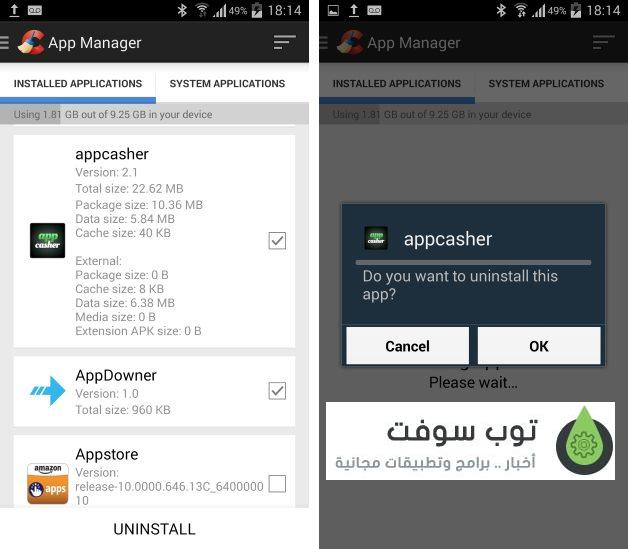 ccleaner_apps