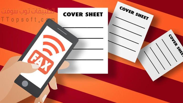 كيف تحول هاتفك لجهاز فاكس لإرسال الأوراق والمستندات ؟