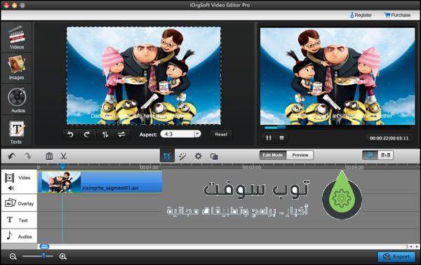 crop-video11