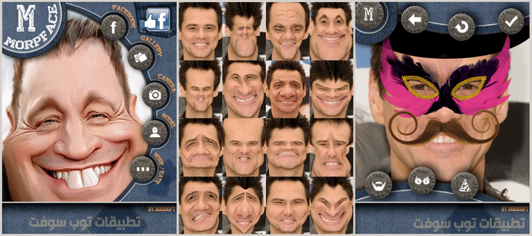 face-body-warp-agingbooth-for-android 1