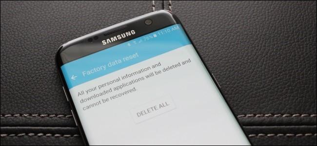 كيف تستعيد سرعة هاتفك الذكي