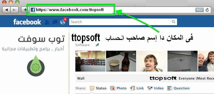 fb-page-url