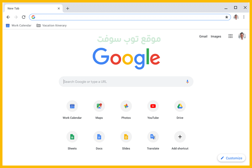 تحميل متصفح جوجل كروم للماك