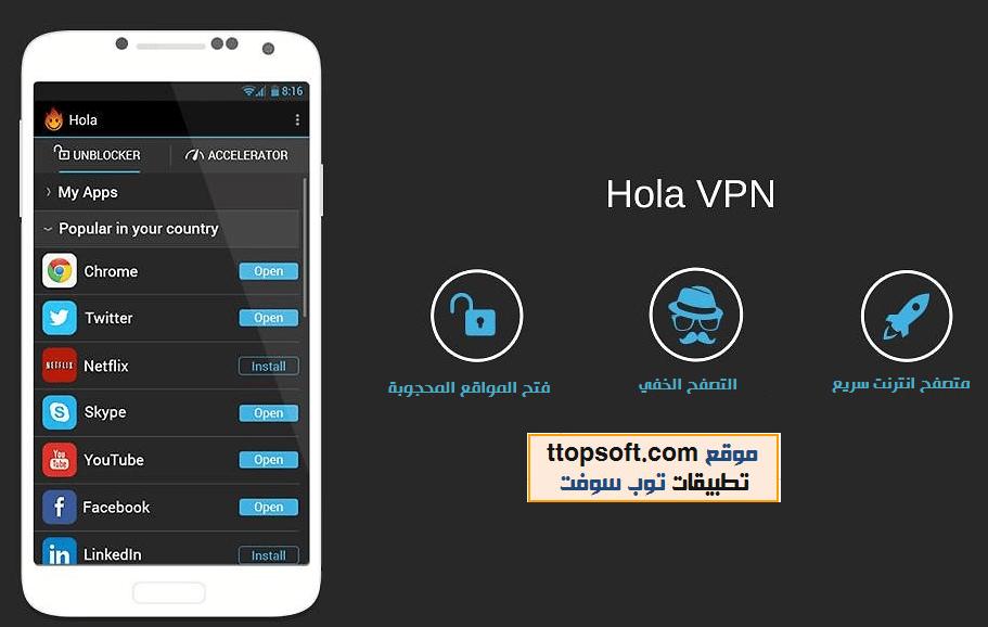 hola-free-vpn