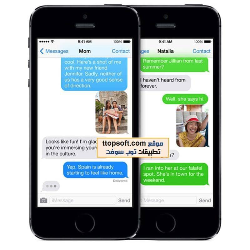 كيف استرد واسترجع الرسائل النصية المحذوفة من الآيفون
