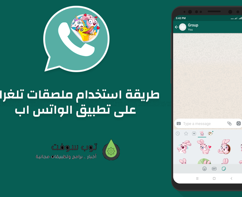 how-to-use-telegram-stickers-in-whatsapp