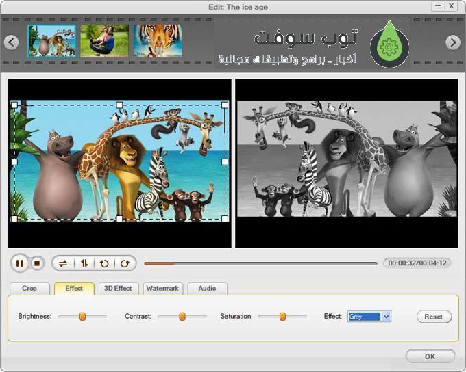 iOrgSoft-Video-Converter