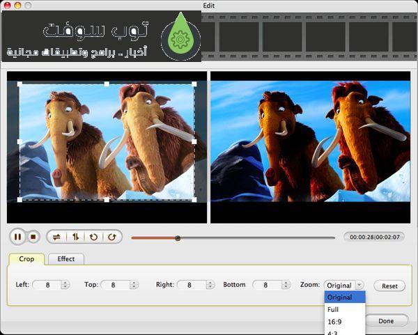 iorgsoft-flip-video-converter-for-mac_118462(1).png