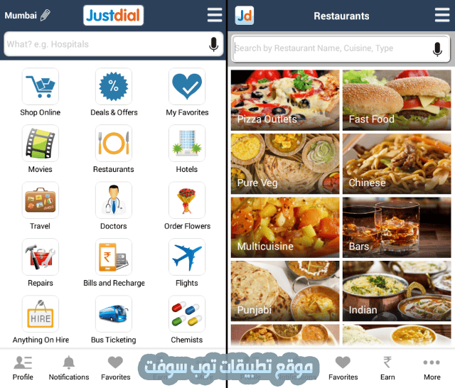 Local Directory: Justdial
