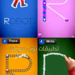 تعليم الحروف والارقام الانجليزية للاطفال